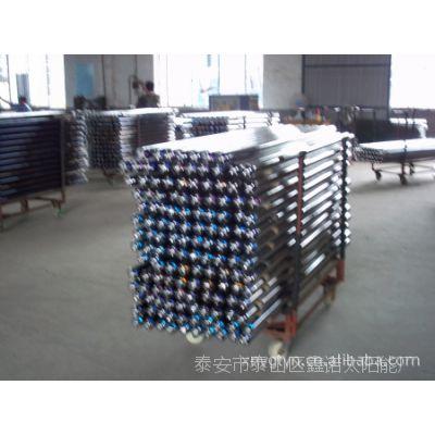 供应高品质不走水太阳能真空集热管高品质真空集热管真空集热管