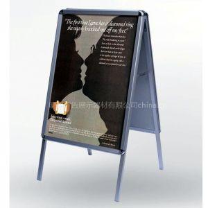 供应供应双面海报架、展示架等广告器材