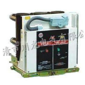 供应VS1(ZN63)-12 型户内高压真空断路器,ZN63断路器,VS1高压真空断路器