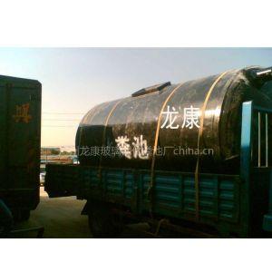 供应龙康玻璃钢油水分离器