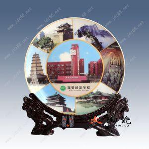 供应定做陶瓷纪念盘 商务礼品瓷盘 陶瓷奖盘生产厂家