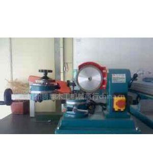 供应硬质合金锯片研磨机(小磨王)