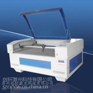 供应杭州绍兴市的打标机生产基地是哪家?