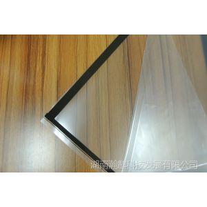 厂家供应透明金属网栅电磁屏蔽膜