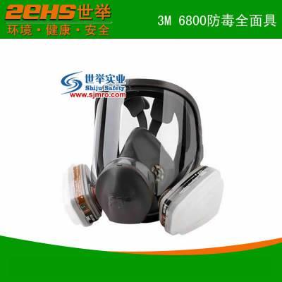 供应正品3M 6800防毒全面具|3M 6800防毒面具使用说明