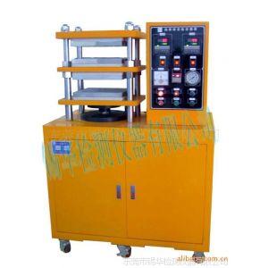 供应XH-406塑料机械压片机橡胶硫化机模压机打版机实验设备压片机