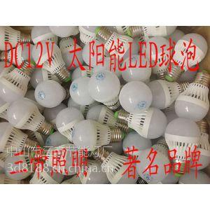 供应LED12V球泡太阳能专用