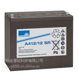 供应辽宁德国阳光蓄电池阳光蓄电池报价胶体蓄电池