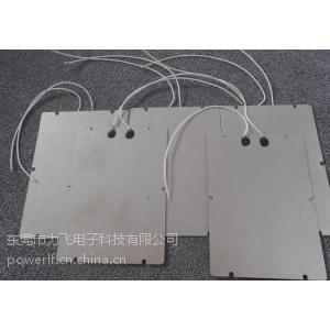 供应云母电热膜 加热器 电热板 自主研发 东莞力飞掌握核心科技