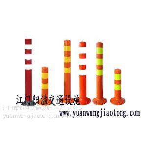 供应开平交通设施 金鸡月山警示柱 赤水水口弹力柱 江门减速带