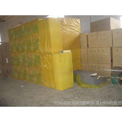 各种玻璃棉板管硅酸铝板管橡塑海绵板管等
