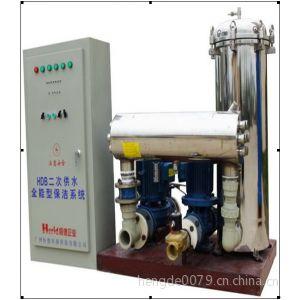 供应供应恒德HDB二次供水全能型保洁系统,配合不锈钢水箱进水处理
