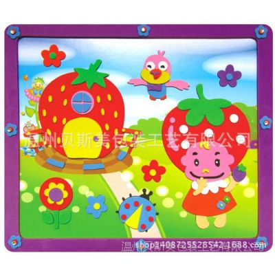 3d艺术立体画 儿童手工diy卡通黏贴画 eva立体贴画 层层贴图片