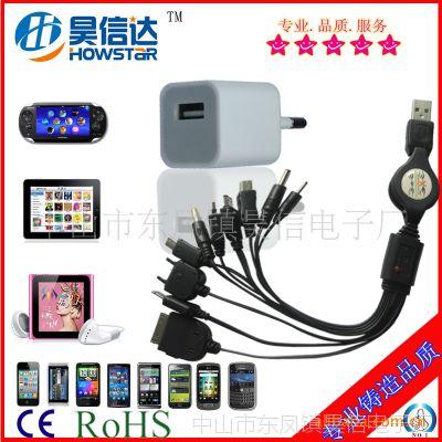 现货供应十合一万能USB充电线,诺基亚,苹果,PSP,USB充电线