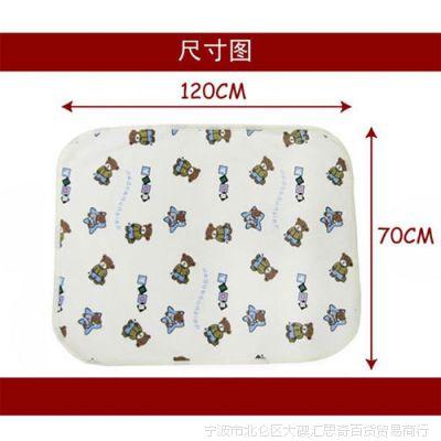 袋鼠宝宝  纯棉毛巾防水全棉隔尿垫 隔尿床垫 创意产品