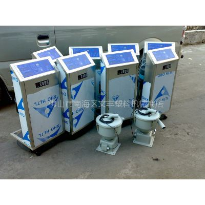 品质值得信赖文丰牌800G智能自动吸料机,1.1KW塑料颗粒填料机厂家!