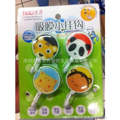 厂家批发供应其他模型玩具吸塑盒胶盒深圳横岗龙岗直销[PET-PVC]
