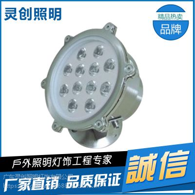 湖北武汉LED水底灯造型优美 款式齐全-灵创照明