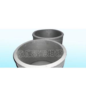供应电阻铝保温坩埚、碳化硅石墨坩埚(碳化硅坩埚)