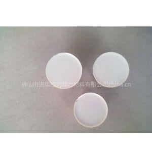 供应环氧树脂白色灌封胶