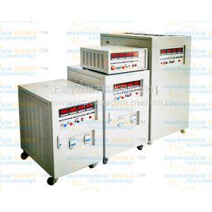 供应400KVA可编程变频电源_450KW程控变频电源_电源供应器厂家