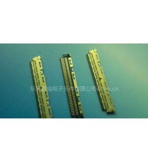 专业生产销售I-PEX连接器、线端、板端