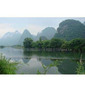 供应桂林、漓江、阳朔、古东冠岩、乐满地乐园五日游