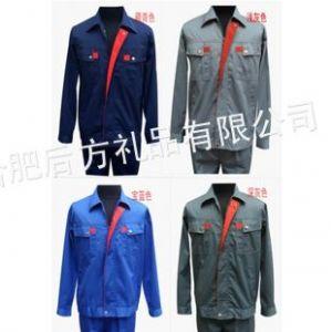 供应北京上海天津重庆哪里有没有可以能买到工作服、北京上海天津重庆个性马克杯卖定做