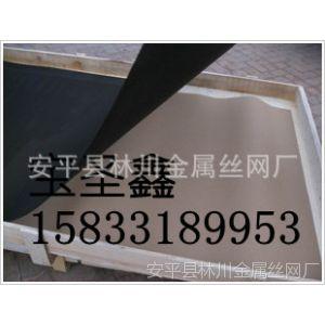 供应宝圣鑫防盗窗纱(防弹网)是市场上新型的高端家用