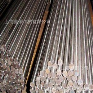 供应厂价直销 高强度7022铝棒 7022铝线