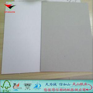 供应抽纸餐巾纸用单面白板纸 1.0厚单面白板纸可分切