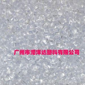 供应抗紫外线(UV)F1透明阻燃PC UL-94-V0(0.4mm)