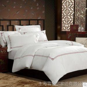 供应康尔馨 床单被套 四件套纯棉 80支全棉贡缎床品 五星级酒店总统房