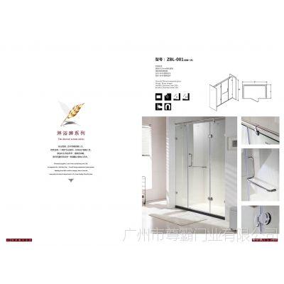 供应供应尊霸门窗淋浴房系列系列