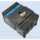 销售正宗 杭申 HSM1、HSM3、HSM6塑壳断路器 带防伪商标