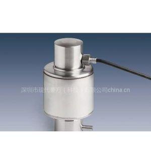 Utilcell称重传感器MOD740-100T