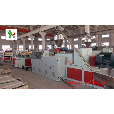 供应塑料建筑模板生产线,pvc结皮发泡板生产线,青岛和泰