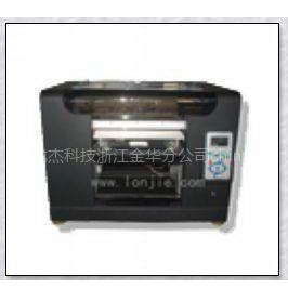 供应6D万能服装彩印机