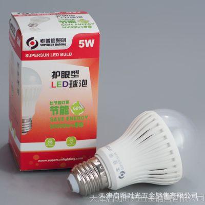 索普信 LED球泡 3w/5w/7w