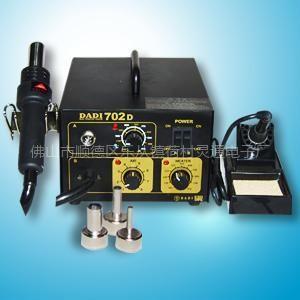供应DADI大地702D 热风拆焊器/热风折焊台组合/热风枪焊台/风枪焊台组合/