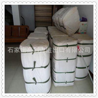 厂家直销 全涤化纤坯布平纹胚布 专业生产高品质服装用布产业用布