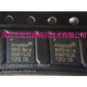 供应供应Atheros 以太网网卡驱动芯片AR8032-BL1A