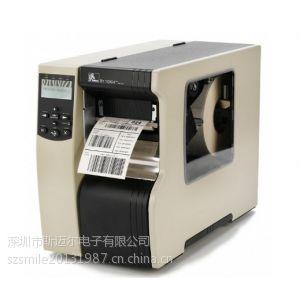 供应Zebra 110 xi4 高性能条码打印机,超耐用