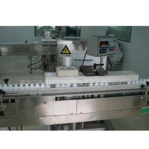 供应PL-2000电磁感应铝箔封口机