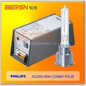 供应飞利浦Cosmo科斯茂60W,HID电子镇流器,电子镇流器专业制造商