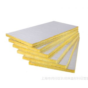供应专业加工玻璃棉板贴箔 玻璃棉板贴无纺布 玻璃棉板贴聚丙烯