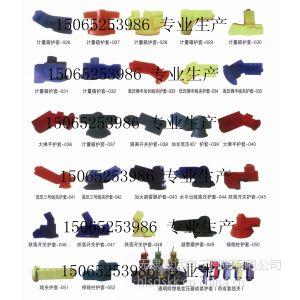 供应变压器绝缘防护罩 高压防护套 低压防护套 接线端子防护套 抱杆出线防护套