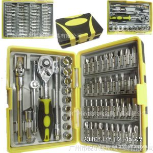 供应 多用螺丝刀套装组合手动工具 批咀套筒棘轮扳手全套装