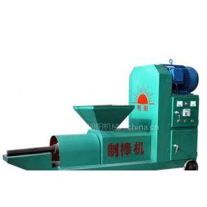 供应广东木炭机|广东机制木炭机