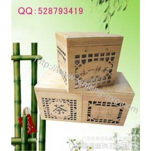 供应竹制翻盖茶叶盒 竹木礼品盒 竹制酒盒 竹雕茶叶盒 欢迎定做批发